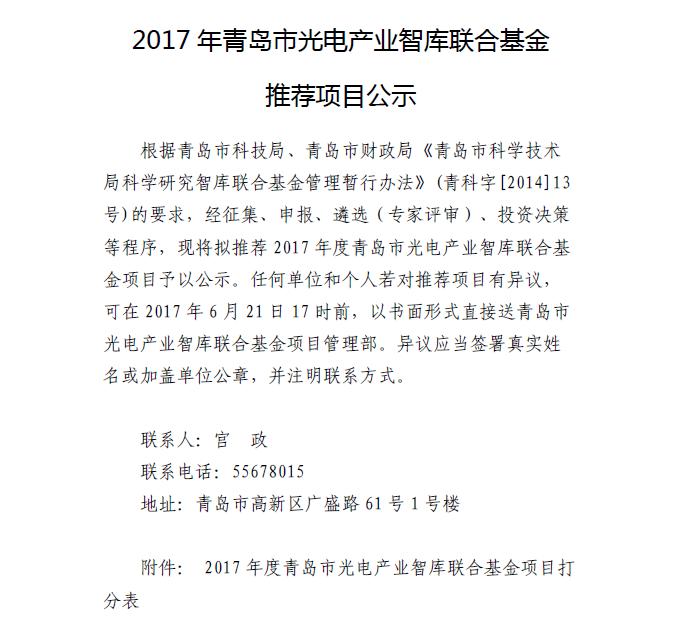 QQ截图20170616130121.png
